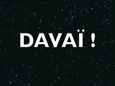 Davaï